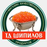 Заказ икры и морепродуктов в Самаре